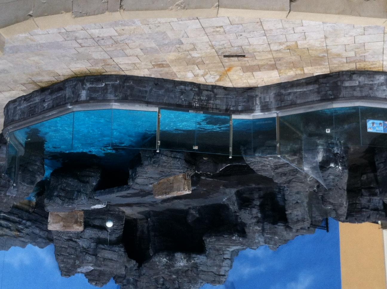 Atlantis Marine World NY